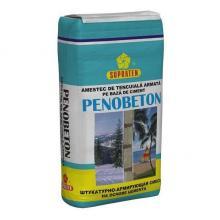 Пенобетон в мешках